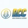 Rádio Câmara De Custódia