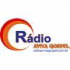 Rádio Aviva Gospel
