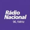 Rádio Nacional 96.1 FM