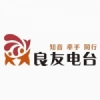 Radio Liangyou OC 9275 KHz