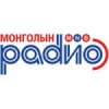 Mongolian Radio 106 FM