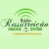 Rádio Ressurreição 1460 AM