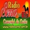 Rádio Serra 87.9 FM