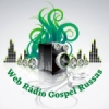 Web Rádio FM Jovem
