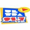 Rádio Ultra 91.7 FM
