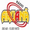 Rádio Aruanã 560 AM