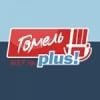 Radio Gomel Plus 103.7 FM