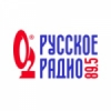 Russkoe Radio 89.5 FM