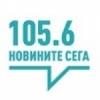 Radio Novinite Sega 105.6 FM