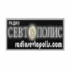 Radio Sevtopolis