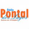 Rádio Pontal Dos Lagos MG