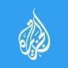 Al Jazeera Radio Arabic