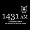Radio Thessaloniki 1413 AM
