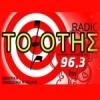 Radio Toxotis 96.3 FM