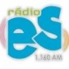 Rádio Espírito Santo 1160 AM