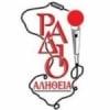Alitheia Radio 95.5 FM
