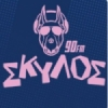 Radio Skylos 90 FM