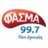 Radio Fasma 99.7 FM