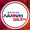 Mousiki Lampsi 103.3 FM