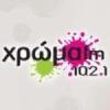 Radio Xroma 102.1 FM