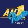 Radio Antenna Patras 105.3 FM