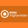 Radio BFBS Afghanistan