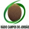 Rádio Campos Do Jordão