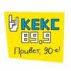 Keks 89.9 FM