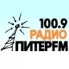 Piter 100.9 FM