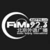 Radio AM 774