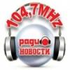 Radio Novosti 104.7 FM