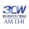 Chinese Radio 1341 AM