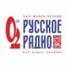 Russkoe Radio Asia 104.7 FM