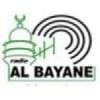 Radio Al bayane 95.7 FM