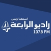 Radio Al Rabia 107.8 FM