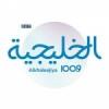 Radio Al Khaleejiya Golfo 100.9 FM