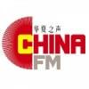 Radio China 89.8 FM