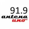 Radio Antena Uno 91.9 FM