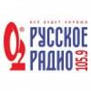 Russkoe Radio 105.9 FM