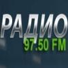 Albena 97.5 FM