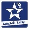 Radio Al Amazighia 104.6 FM