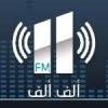 Alif Alif 102.5 FM