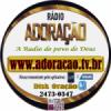 Rádio Adoração 88.9 FM