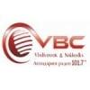 Radio VBC FM 101.7