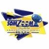 Rádio Somzoom Sat 89.5 FM