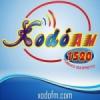 Rádio Xodó 1520 AM