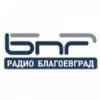 Radio Blagoevgrad 103.2 FM