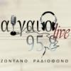 Rádio Aigaio Live 95.8 FM