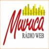 Rádio Muvuca Sobral