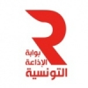 Radio Gafsa 93.5 FM